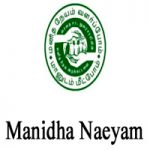 TNPSC coaching Centres in chennai